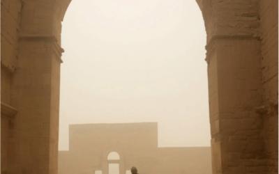 La Gran Puerta de Papel – NarSham